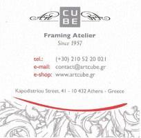ART CUBE (ΚΑΦΥΡΗΣ Κ & ΣΙΑ ΕΕ)