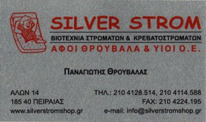SILVER STROM