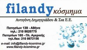 FILANDY (ΔΗΜΗΤΡΙΑΔΗ ΑΝΤΙΓΟΝΗ & ΣΙΑ ΕΕ)