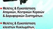 ΜΕΜΟΣ ΧΡΗΣΤΟΣ