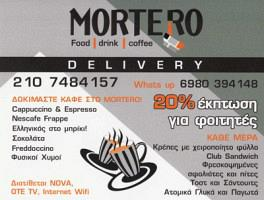MORTERO CAFE (ΑΚΡΙΒΟΣ ΔΗΜΗΤΡΙΟΣ & ΣΙΑ ΕΕ)