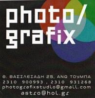 PHOTOGRAFIX (ΓΚΟΥΝΤΙΝΑΣ ΒΑΣΙΛΕΙΟΣ)