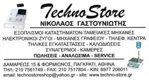 TECHNOSTORE (ΓΑΣΤΟΥΝΙΩΤΗΣ ΝΙΚΟΛΑΟΣ)