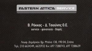 EASTERN ATTICA SERVICE (ΡΟΚΚΟΣ Β & ΤΣΙΟΥΝΗΣ Δ ΟΕ)