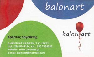 BALON ART