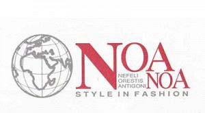 NOA NOA WOOKS (ΜΠΑΣΔΑΝΗΣ ΓΕΩΡΓΙΟΣ)