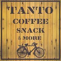 TANTO CAFE (ΤΟΛΙΑΣ ΑΛΕΞΑΝΔΡΟΣ)