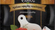ΔΡΑΚΟΠΟΥΛΟΙ Μ & Π – ΨΑΡΡΟΣ Γ ΟΕ