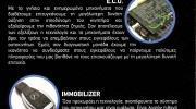 ECU EXPERTS (ΤΣΟΥΚΑΛΑΣ ΙΩΑΝΝΗΣ & ΠΑΝΑΓΙΩΤΗΣ)