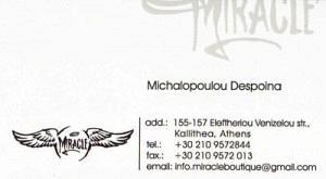 MIRACLE (ΜΙΧΑΛΟΠΟΥΛΟΥ ΔΕΣΠΟΙΝΑ)