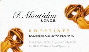 ΜΟΥΤΙΔΟΥ Φ & ΣΙΑ ΟΕ