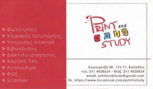 PRINT & STUDY