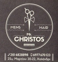 Mr XRISTOS (ΜΠΙΜΠΗΣ ΧΡΗΣΤΟΣ)
