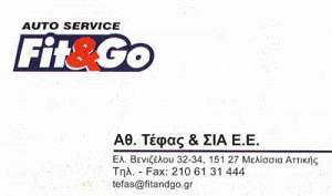 FIT & GO (ΤΕΦΑΣ ΑΘΑΝΑΣΙΟΣ & ΣΙΑ ΕΕ)