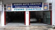 INJECTION ASSOS AUTO CENTER