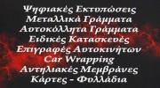 ΠΑΝΑΓΟΣ ΝΙΚΟΛΑΟΣ