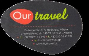 OUR TRAVEL (ΜΑΡΓΑΡΙΤΑΚΗ Χ & ΚΟΥΒΑΛΗΣ Β ΕΠΕ)