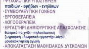 ΔΡΟΣΟΥ ΣΟΦΙΑ