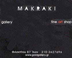 GALLERY MAKRAKI