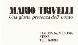 MARIO TRIVELLI