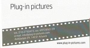 PLUG IN PICTURES (TISSIZIS IOANNIS)