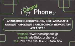 I DOCTOR PHONE