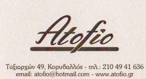ATOFIO