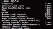 NUESTRO (ΤΣΙΠΑΣ ΠΑΝΤΕΛΗΣ & ΣΠΑΝΟΠΟΥΛΟΣ ΑΥΓΕΡΙΝΟΣ ΟΕ)