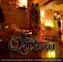 ΕΝΤΕΧΝΑΔΙΚΟ – CAFE QUEEN