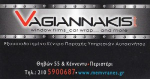VAGIANNAKIS GROUP