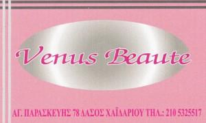 VENUS BEAUTE (ΑΡΑΘΥΜΟΥ ΑΦΡΟΔΙΤΗ)