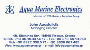 AQUA MARINE ELECTRONICS (ΑΠΟΣΤΟΛΙΔΗΣ ΙΩΑΝΝΗΣ)