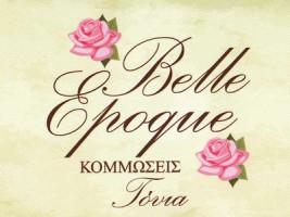 BELLE EPOQUE (ΔΑΡΖΕΝΤΑ ΑΝΤΩΝΙΑ)