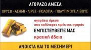 ΜΠΟΓΙΑΤΖΟΓΛΟΥ ΚΩΝΣΤΑΝΤΙΝΑ