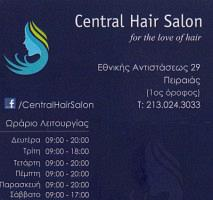 CENTRAL HAIR SALON