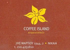 COFFEE ISLAND (ΜΑΓΙΟΠΟΥΛΟΣ ΗΛΙΑΣ)