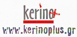 KERINO PLUS ATHENS ΕΕ