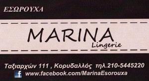 MARINA (ΚΑΡΑΕΥΑΓΓΕΛΟΥ ΓΕΩΡΓΙΟΣ)