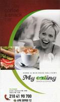 MY EATING (ΚΟΡΚΟΛΗ ΞΑΝΘΙΠΠΗ)