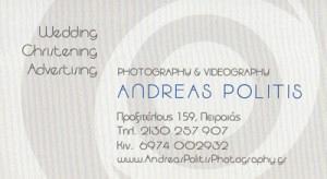 ANDREAS POLITIS PHOTOGRAPHY (ΠΟΛΙΤΗΣ ΑΝΔΡΕΑΣ)