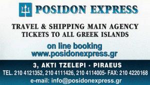 POSIDON EXPRESS
