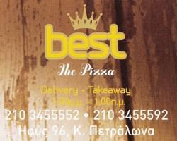 PIZZA BEST (ΚΟΥΡΕΜΕΝΟΥ ΛΕΩΝΟΡΑ & ΣΙΑ ΕΕ)