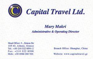 CAPITAL TRAVEL