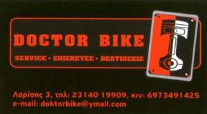 DOCTOR BIKE