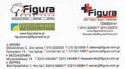 FIGURA (ΒΑΡΣΑΜΗΣ ΔΗΜΟΣΘΕΝΗΣ & ΣΙΑ ΕΕ)