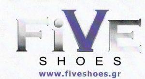 FIVE SHOES (ΑΦΟΙ ΠΑΪΚΟΠΟΥΛΟΙ ΟΕ)