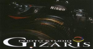 GIZARIS PHOTO (ΓΚΙΖΑΡΗΣ ΙΩΑΝΝΗΣ)