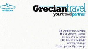 GRECIAN TRAVEL SA (ΝΤΙΝΑΠΟΓΙΑΣ ΠΑΥΛΟΣ)