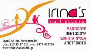 IRINA'S NAILS