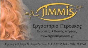 JIMMIS (ΠΑΝΤΕΛΕΑΚΗΣ ΔΗΜΗΤΡΙΟΣ)